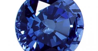 حجر الزفير الأزرق