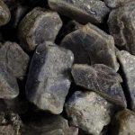 كيف يتكون حجر الزفير