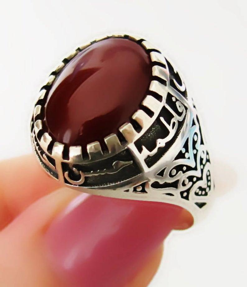 العقيق الأحمر (خاتم فضه)