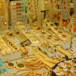 ما هو الذهب الصيني